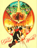 "SOUVENIR PROGRAM ""THE GREAT WALTZ"" - GLENDALE THEATRE"