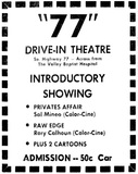 77 Drive-In
