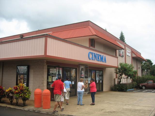 Kukui Grove Cinemas