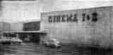 North Star Cinema