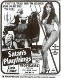1970 print ad via the SERIOUS MIAMI SEXPLOITATION website.