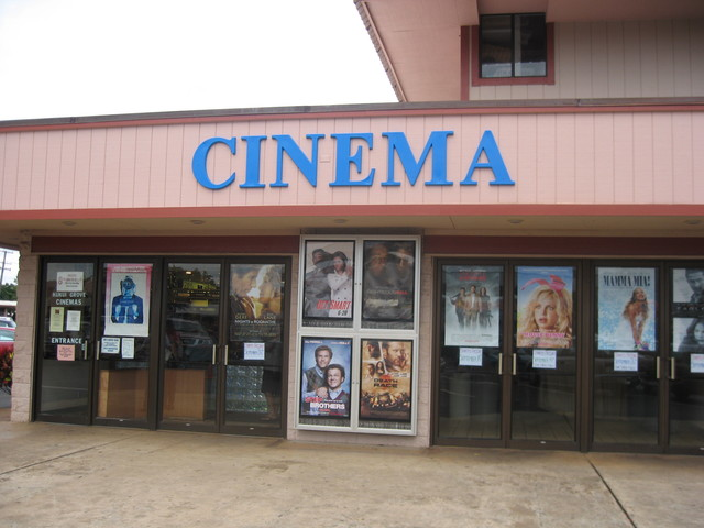 Kukui Grove Cinemas