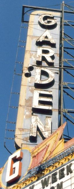Garden vertical sign