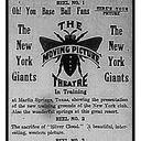 B Theatre, Aurora, IL
