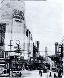 1930's photo courtesy of John P. Keating Jr.