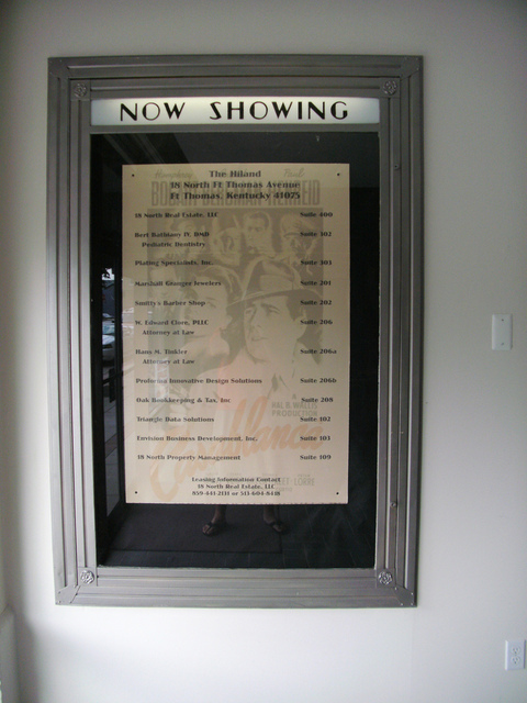 Hiland Theatre