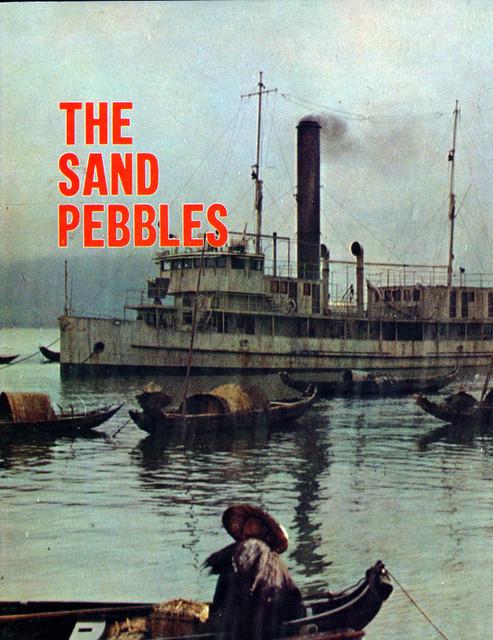 "SOUVENIR PROGRAM ""THE SAND PEBBLES"" - MUSIC HALL CINERAMA"
