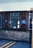 Farmingdale Theatre Box Office - 1980