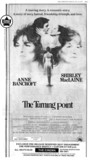 "TORONTO STAR AD ""THE TURNING POINT"" TD CINEMA"