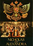 """SOUVENIR PROGRAM """"NICHOLAS AND ALEXANDER"""""""