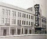 ORPHEUM Theatre; Springfield, Illinois.