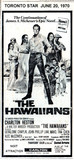 "TORONTO STAR AD ""HAWAIIANS"" - CARLTON"
