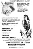 "TORONTO STAR AD FOR ""THE ROSE"" - UPTOWN THEATRE"