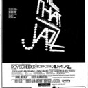 """TORONTO STAR AD FOR """"ALL THAT JAZZ & MORE"""" - UPTOWN THEATRES"""