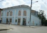 Cine Teatro Iriondo