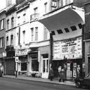 Wagram Cinema