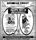 November 29th, 1974 grand opening as a twin