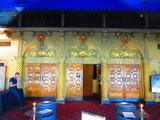 Forum 1 & 2 Theatre