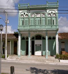 Cine-Teatro Baroja
