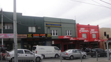 Taj Cinema