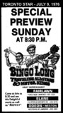"AD FOR BINGO LONG AND THE TRAVELLING AL STARS"" FAIRLAWN AND OTHER THEATRES"