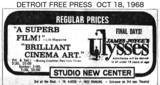 """AD FOR """"ULYSSES"""" STUDIO NEW CENTER THEATRE"""