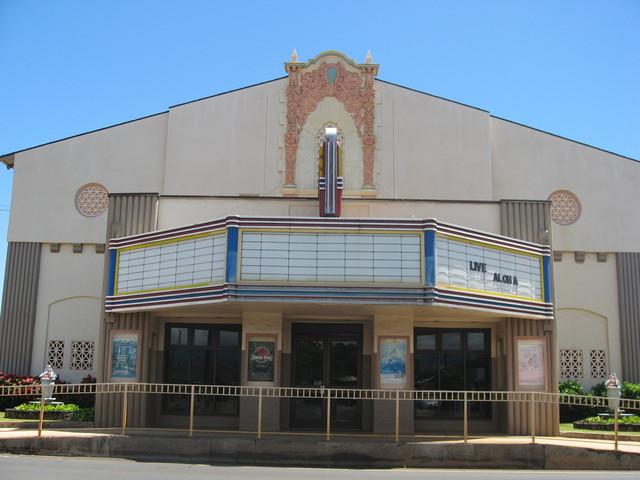 Lihu'e Theatre