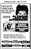 """AD FOR """"DOG DAY AFTERNOON & STRAIGHT TIME"""" SHERIDAN (NORTH YORK) AND OTHER THEATRES"""