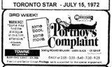"""AD FOR """"PORTNOY'S COMPLAINT"""" TOWNE CINEMA"""