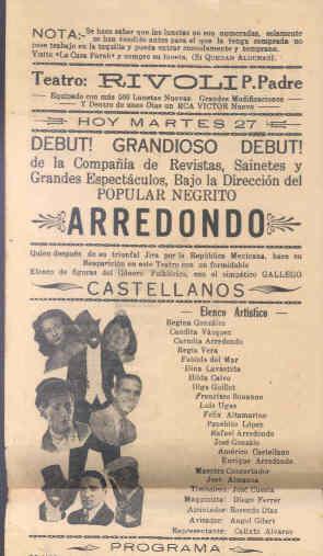 Cine-Teatro Rivoli