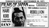 "AD FOR ""HARI KIRI & REBELLION ROXY THEATRE"