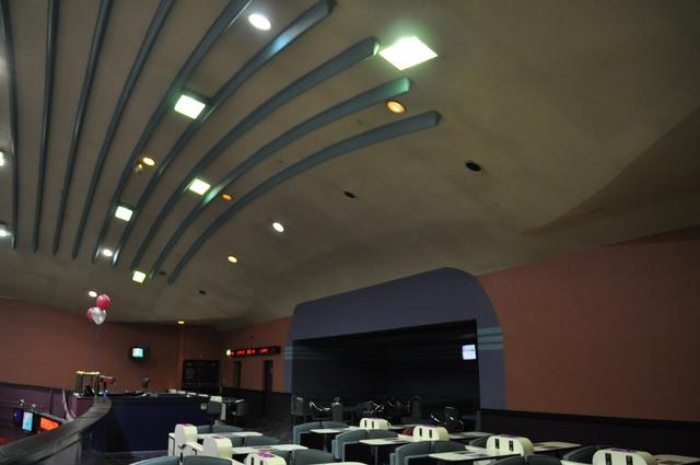 Odeon Hackney Road