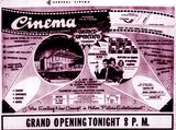Lake Air Cinema