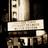 Alpha Theatre