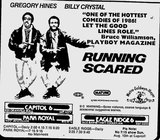Running Scared at Capitol (1986)