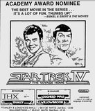 Star Trek 4 (1986) in 70mm at Stanley