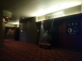 Lobby looking towards lower floor cinemas
