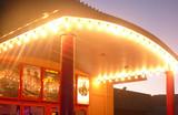 Orana Cinemas