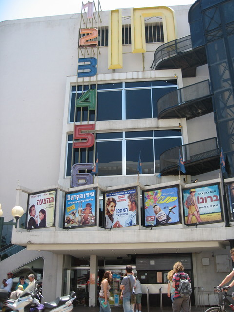 Rav-Chen Cinema