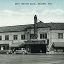 BRIN Theatre; Menasha, Wisconsin.