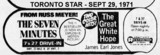 "AD FOR ""THE SEVEN MINUTES & THE GREAT WHITE HOPE"" 7 & 27 DRIVE-IN THEATRE"