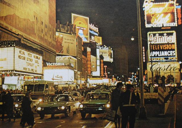 """Astor Theatre """"Topkapi"""" (1964) engagement"""