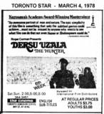 """AD FOR """"DERSU UZALA"""" THE CINEMA THEATRE"""