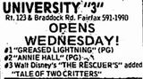 September 20th, 1977 grand opening ad