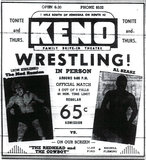 KENO FAMILY DRIVE-IN Theatre; Pleasant Prairie (Kenosha), Wisconsin.