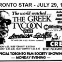 """AD FOR """"THE GREEK TYCOON & AMERICAN GRAFFITI"""" - CREST THEATRE"""