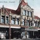 Kings Cinema