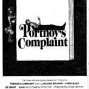 """AD FOR """"PORTNOY'S COMPLAINT"""" - PUNCH AND JUDY AND OTHER THEATRES"""
