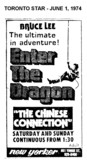 "AD FOR ""ENTER THE DRAGON"" - NEW YORKER THEATRE"