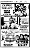 "AD FOR ""PAPER MOON & SAVE THE TIGER"" - FAIRVIEW THEATRE"
